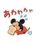 動く!ディズニー ツムツム(さくら)(個別スタンプ:21)