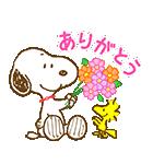 スヌーピー 春のアニメスタンプ(個別スタンプ:02)