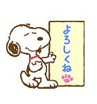 スヌーピー 春のアニメスタンプ(個別スタンプ:05)