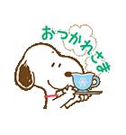スヌーピー 春のアニメスタンプ(個別スタンプ:06)