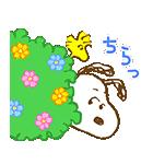 スヌーピー 春のアニメスタンプ(個別スタンプ:09)