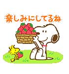スヌーピー 春のアニメスタンプ(個別スタンプ:10)