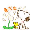 スヌーピー 春のアニメスタンプ(個別スタンプ:11)