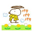 スヌーピー 春のアニメスタンプ(個別スタンプ:12)