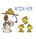 スヌーピー 春のアニメスタンプ(個別スタンプ:13)