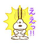スヌーピー 春のアニメスタンプ(個別スタンプ:15)