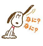 スヌーピー 春のアニメスタンプ(個別スタンプ:17)