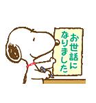 スヌーピー 春のアニメスタンプ(個別スタンプ:18)