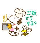 スヌーピー 春のアニメスタンプ(個別スタンプ:20)