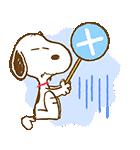 スヌーピー 春のアニメスタンプ(個別スタンプ:21)