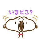 スヌーピー 春のアニメスタンプ(個別スタンプ:22)