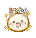 ふんわり☆ねこ顔スタンプ(個別スタンプ:3)