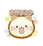 ふんわり☆ねこ顔スタンプ(個別スタンプ:5)