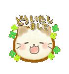 ふんわり☆ねこ顔スタンプ(個別スタンプ:8)