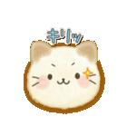 ふんわり☆ねこ顔スタンプ(個別スタンプ:13)