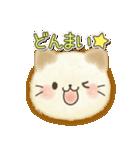 ふんわり☆ねこ顔スタンプ(個別スタンプ:16)