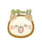 ふんわり☆ねこ顔スタンプ(個別スタンプ:18)