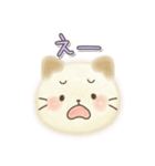 ふんわり☆ねこ顔スタンプ(個別スタンプ:26)