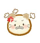 ふんわり☆ねこ顔スタンプ(個別スタンプ:28)