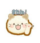 ふんわり☆ねこ顔スタンプ(個別スタンプ:31)