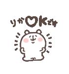 I am りか(個別スタンプ:01)