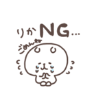 I am りか(個別スタンプ:02)