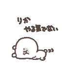 I am りか(個別スタンプ:05)