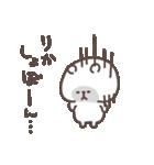 I am りか(個別スタンプ:08)