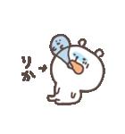 I am りか(個別スタンプ:09)
