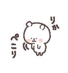I am りか(個別スタンプ:10)