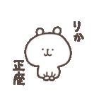 I am りか(個別スタンプ:11)