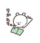 I am りか(個別スタンプ:15)