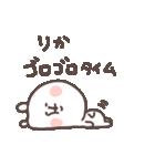 I am りか(個別スタンプ:24)