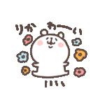 I am りか(個別スタンプ:29)