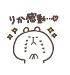I am りか(個別スタンプ:30)