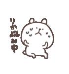 I am りか(個別スタンプ:31)