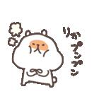 I am りか(個別スタンプ:32)