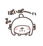 I am りか(個別スタンプ:40)