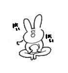 うさじちゃん(個別スタンプ:1)