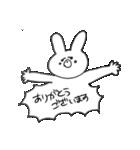 うさじちゃん(個別スタンプ:2)