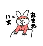 うさじちゃん(個別スタンプ:7)