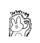 うさじちゃん(個別スタンプ:10)