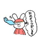 うさじちゃん(個別スタンプ:16)