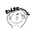 うさじちゃん(個別スタンプ:22)