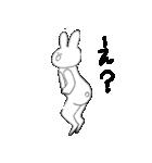 うさじちゃん(個別スタンプ:26)