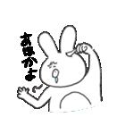 うさじちゃん(個別スタンプ:28)