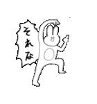 うさじちゃん(個別スタンプ:29)