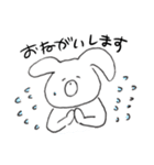 うさじちゃん(個別スタンプ:30)