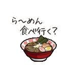 らーめん食べ行く?(個別スタンプ:01)