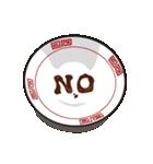 NO(個別スタンプ:31)
